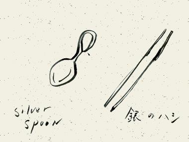 spoon&chopstick